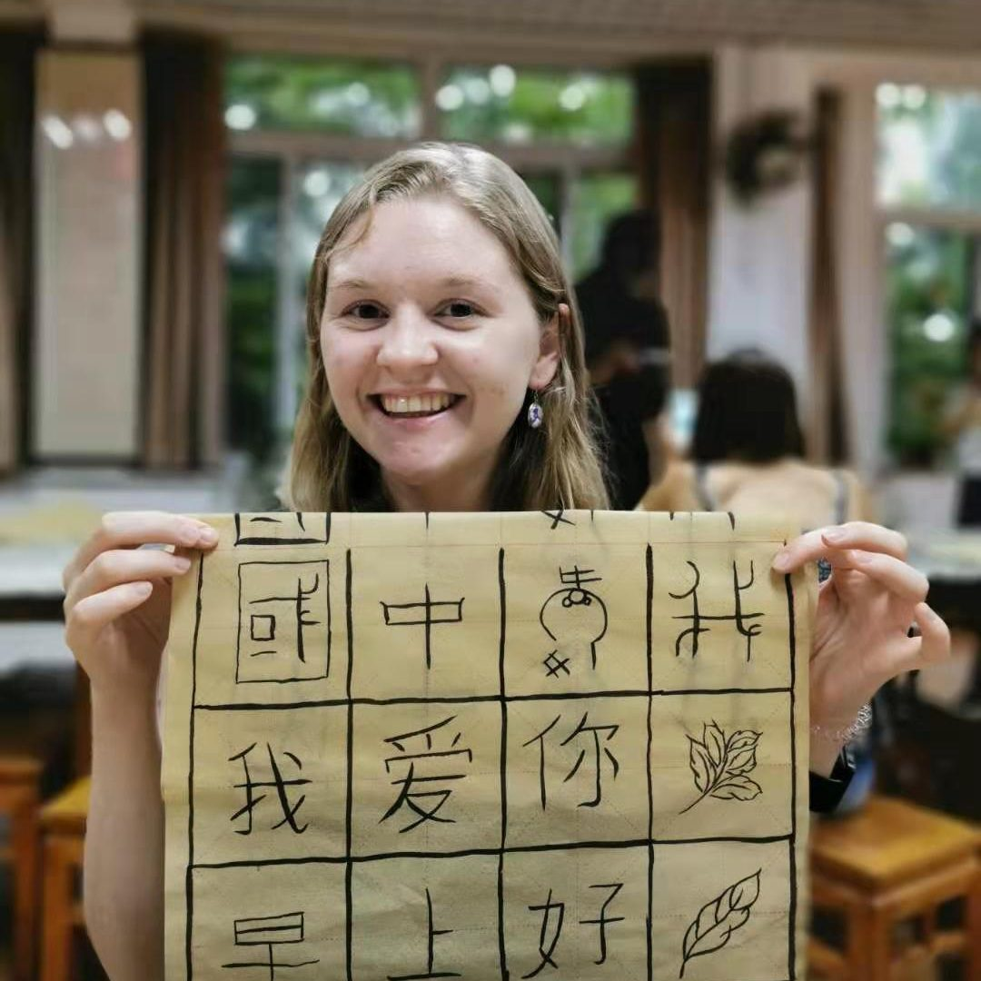 Calligraphy class on the summer camp program in Beijing