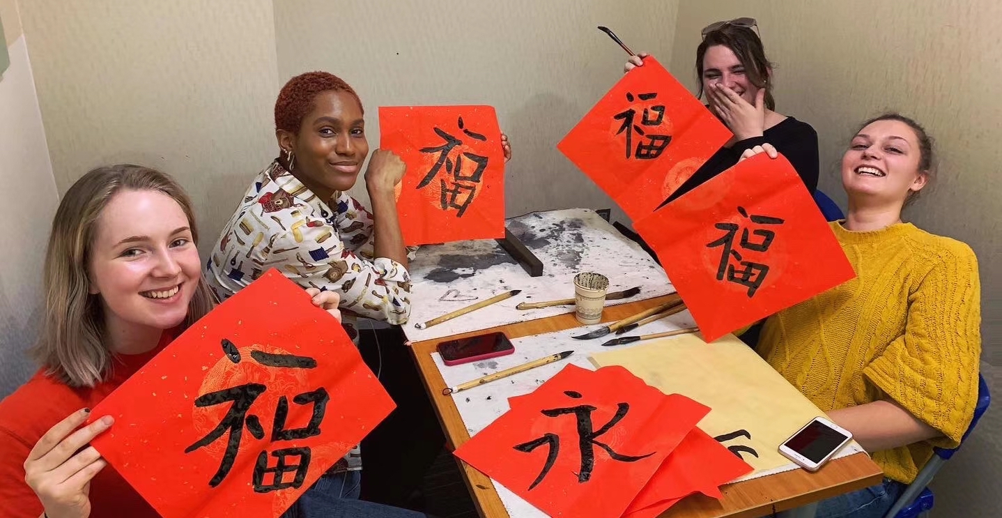 Chinese calligraphy class