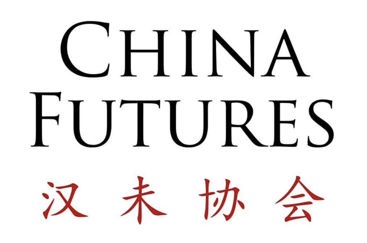 China Futures Society Logo