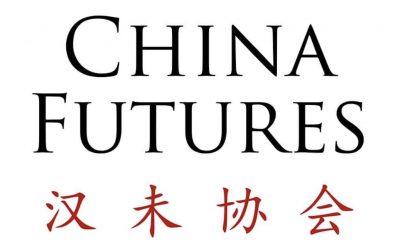 China Futures Society Logo